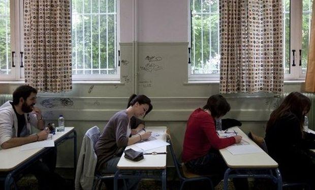 Υπ. Παιδείας: Ανακοινώθηκε το πρόγραμμα εξέτασης των υποψήφιων που υπάγονται στις ειδικές κατηγορίες