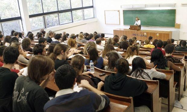 Νέα ρύθμιση του υπουργείου παιδείας – Ποια είναι τα κριτήρια για τη μετεγγραφή  φοιτητών!