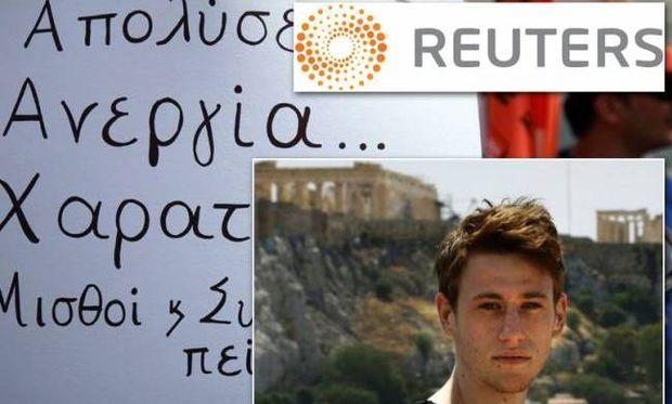 Reuters: Θύματα της κρίσης οι νέοι