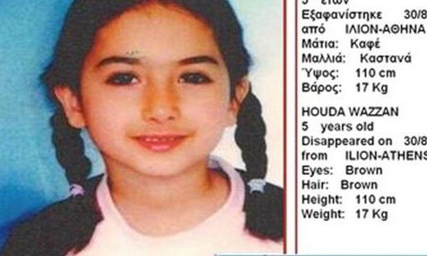 Στη Σουηδία βρέθηκε η πεντάχρονη από το Ίλιον!