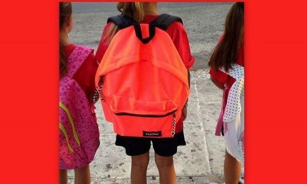 Πήγε τα παιδιά της πρώτη μέρα στο σχολείο!