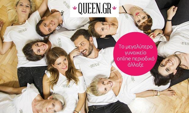 New season, new look! Το Queen.gr άλλαξε!