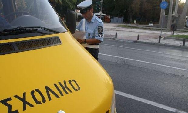 Σε ελέγχους σχολικών λεωφορείων προχωρά η τροχαία! Σημειώθηκαν δεκάδες παραβάσεις!