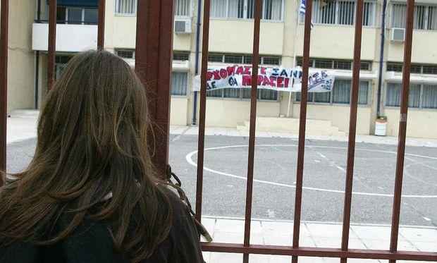 """ΟΛΜΕ: """"Καταγγέλλουμε την απαράδεκτη απόφαση ορισμένων Διευθυντών να επιβάλλουν την μετακίνηση μαθητών"""""""