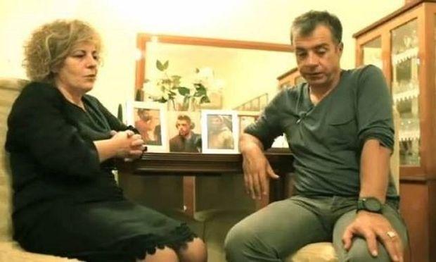 Συγκλονίζει η μητέρα του Παύλου Φύσσα: «Σταύρο, εγώ δεν έχω το παιδί μου… Δεν είμαι Σπαρτιάτισσα»