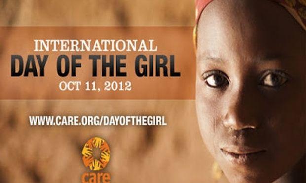 11 Οκτωβρίου: Διεθνής Ημέρα Κοριτσιού