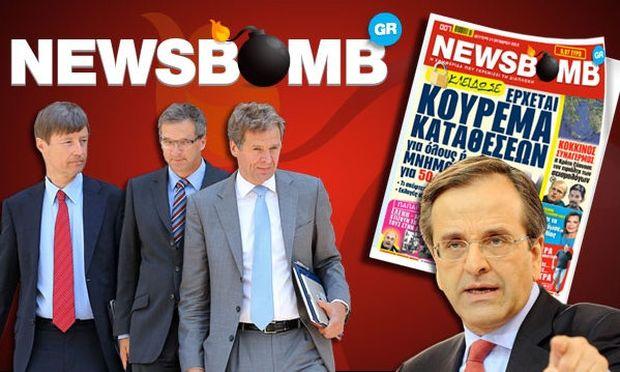 Μη χάσετε στη Newsbomb που κυκλοφορεί!