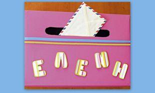 Έχεις γράμμα! Μια υπέροχη κατασκευή για το κοριτσίστικο δωμάτιο!