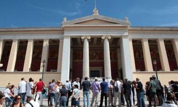 Έως 1η  Νοεμβρίου η απεργία στα Πανεπιστήμια!