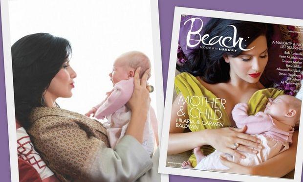 Χιλάρια Μπόλντουιν: «Νιώθω βαθιά αγάπη για την κόρη μου Κάρμεν»