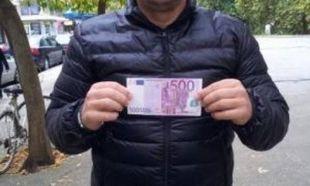 Χαμός στα Τρίκαλα με το χαρτονόμισμα των 500 ευρώ! (φωτογραφία)