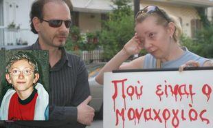 Χρηματική αποζημίωση για τη μητέρα του Αλεξ - Καταδικάστηκαν 11 από τους 13 γονείς