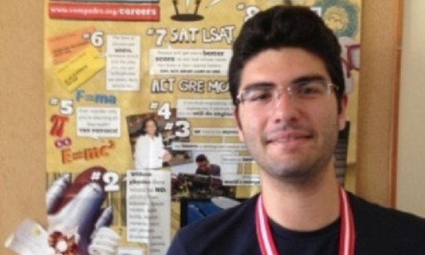 Ο φοιτητής που μπήκε πρώτος στο Φυσικό Αθηνών, φεύγει για Βρετανικό Πανεπιστήμιο!