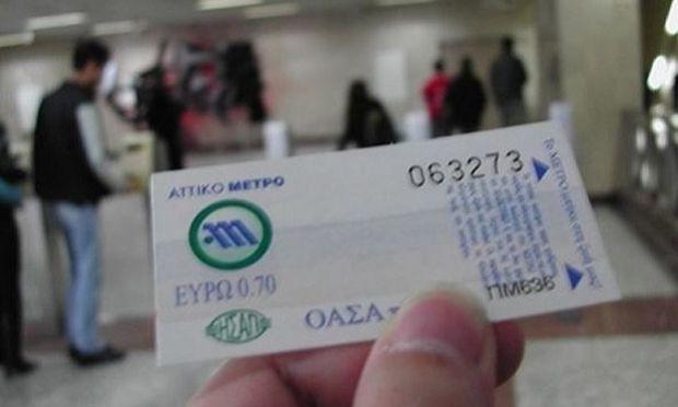 Το Υπουργείο Παιδείας δίνει παράταση για το μειωμένο εισιτήριο στους φοιτητές