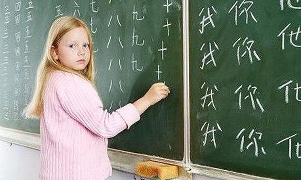 Η νεολαία στρέφεται στις πιο ασυνήθιστες ξένες γλώσσες
