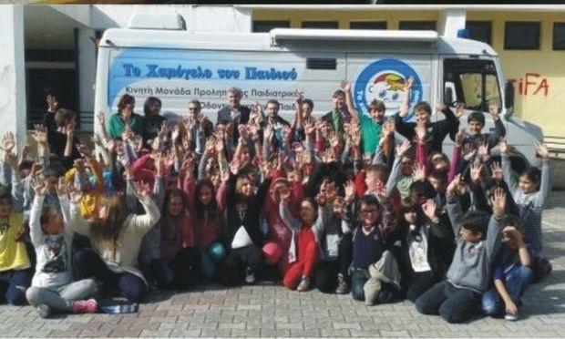 «Το Χαμόγελο του Παιδιού» εξέτασε εκατοντάδες παιδιά σε Μαρούσι και Τρίκαλα