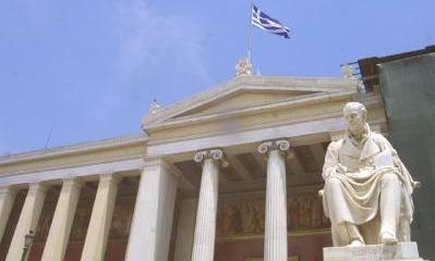 Eκκληση από την Σύγκλητο του ΕΚΠΑ να ξεκινήσουν τα μαθήματα στις 16 Δεκεμβρίου
