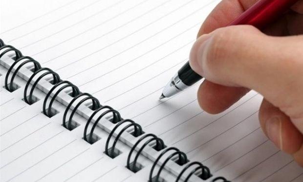 Το γράψιμο κάνει καλό στην υγεία!