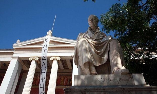 Χάθηκε το εξάμηνο στη Νομική Σχολή Αθηνών -Τι θα γίνει από δω και πέρα