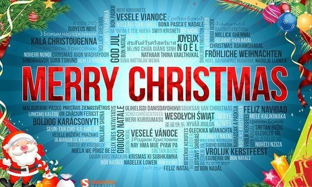 Ευχηθείτε «Καλά Χριστούγεννα» σε όλες τις γλώσσες!