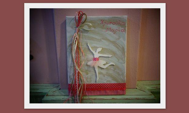 Φτιάξτο μόνη σου! Καρδάκια από τα χεράκια μας για μοναδικά δώρα!