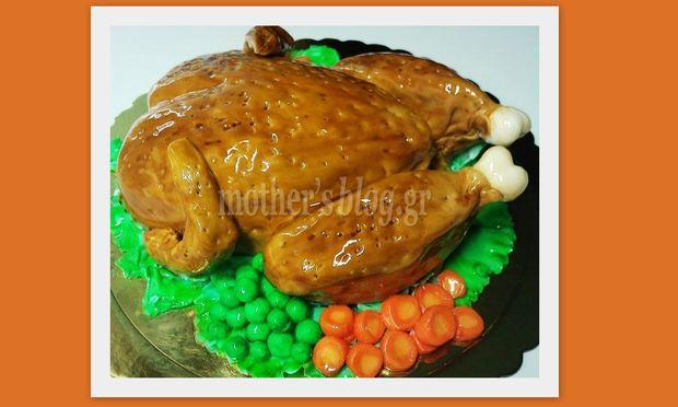 My cakes - My hobby! Σας κερνάμε για γλυκό ένα... ψητό κοτόπουλο!