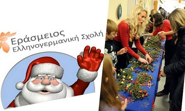 Με επιτυχία ολοκληρώθηκε το φιλανθρωπικό bazaar της Ερασμείου Ελληνογερμανικής σχολής