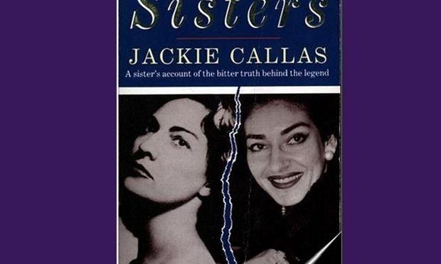 Μαρία Κάλλας-Τζάκι Κάλλας: Δύο αδελφές, μία σχέση μίσους! (εικόνες)