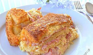 Συνταγή για το πιο γρήγορο σουφλέ ψωμιού με τυρί και μπέικον