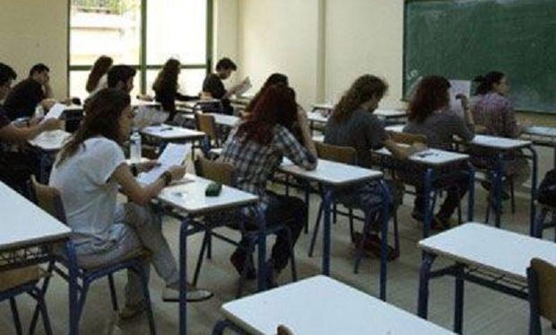 Πανελλήνιες εξετάσεις: Τι αλλάζει για τους υποψήφιους