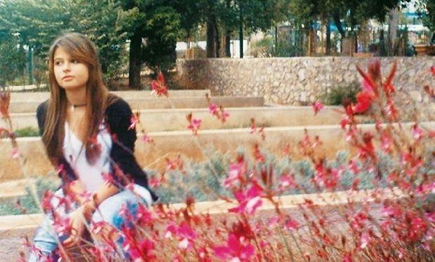 Επιστρέφει σήμερα στην Ελλάδα η 16χρονη Μυρτώ