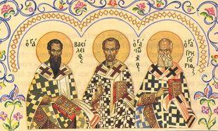 Σήμερα είναι των Τριών Ιεραρχών! Εσείς θυμάστε ποιοι είναι και γιατί τους γιορτάζουμε;