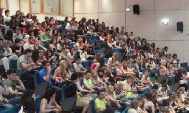Φοιτητικό επίδομα - Πώς θα το αποκτήσετε