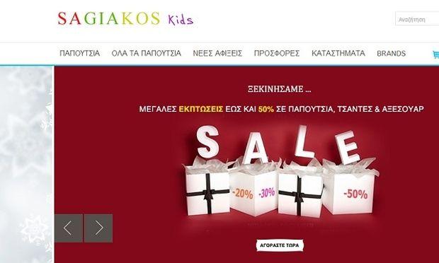 Sagiakos: Smart Shopping Weekend ,επιλέξτε ανάμεσα σε Geox και Replay και κερδίστε έκπτωση έως 60%.