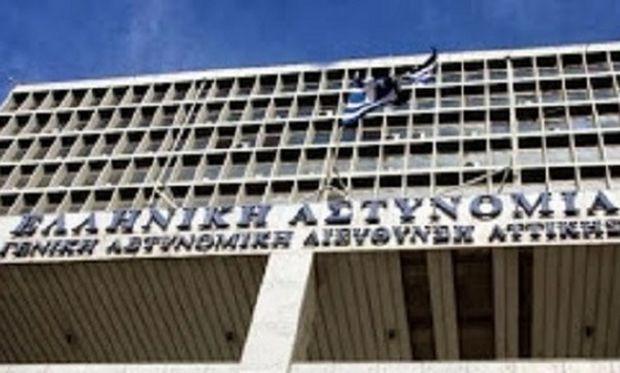 Μαθητές ήρθαν εκδρομή στην Αθήνα κι έβαλαν βόμβα