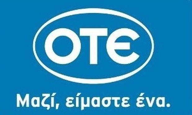 Συμβουλές για την ασφαλή χρήση του διαδικτύου και των υπηρεσιών κινητής τηλεφωνίας, από τον  ΟΤΕ και την COSMOTE