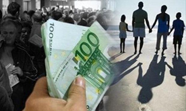 Οι πέντε αλλαγές στο επίδομα τέκνων - Το Απρίλιο ξεκινούν οι πληρωμές (εικόνες)