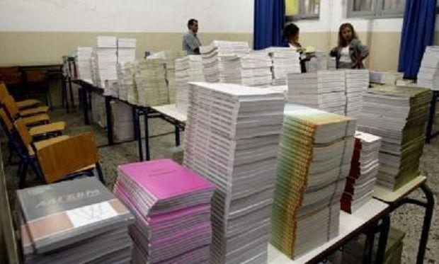 Υπουργείο Παιδείας: Νέα βιβλία στο Λύκειο