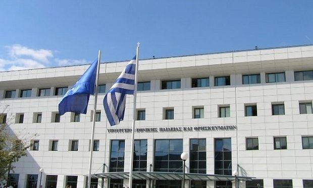 Υπουργείο Παιδείας: Ιδρυση αθλητικού σχολείου στον Πειραιά