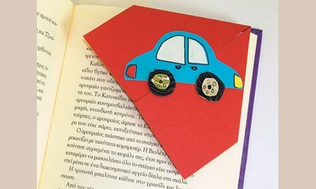 Κατασκευάζουμε εύκολους σελιδοδείκτες για τα βιβλία των παιδιών