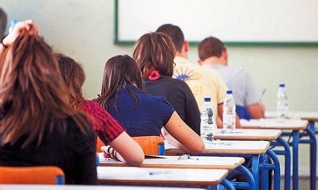 A' Λυκείου: Αναλυτικά όλες οι αλλαγές για τις εξετάσεις