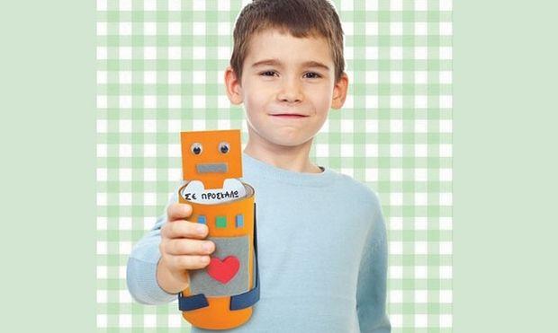 Φτιάχνουμε μοναδικές προσκλήσεις ρομπότ για το παιδικό πάρτι!