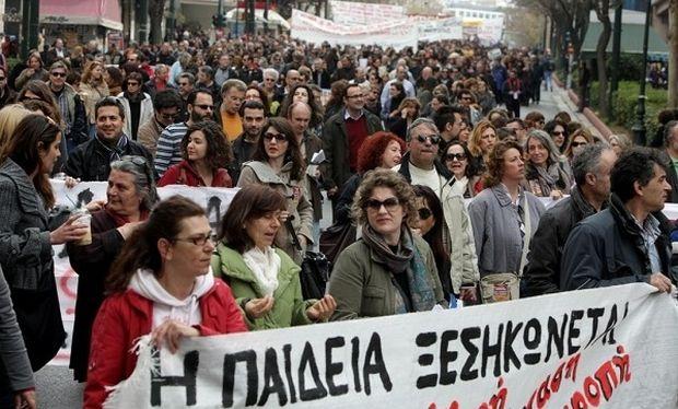 Κλειστά τα σχολεία για 3 μέρες λόγω απεργίας των καθηγητών