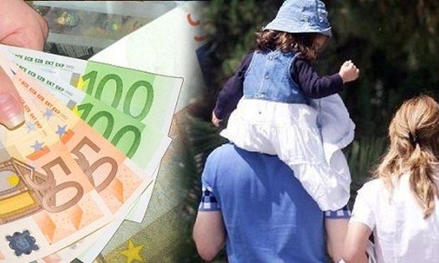 Τέλος στα οικογενειακά επιδόματα κι επιδόματα μητρότητας