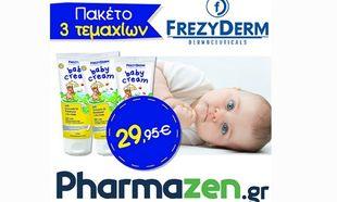 Μοναδική προσφορά: Τρεις baby cream της Frezyderm μόνο 29,95