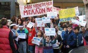 Ηράκλειο Κρήτης: Θέλουν να κλείσουν το Σχολείο Ευρωπαϊκής Παιδείας