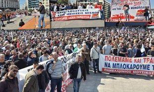 Σε εξέλιξη τα συλλαλητήρια στο κέντρο της Αθήνας (εικόνες, βίντεο)