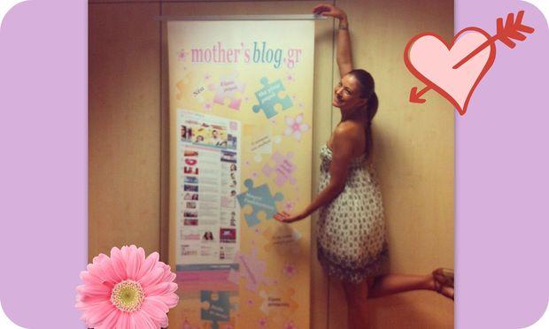 Despoina's little stories: «Ένα χρόνο στο Mothersblog!»