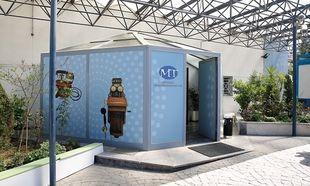 Το Μουσείο Τηλεπικοινωνιών ΟΤΕ γιορτάζει με νέα εκπαιδευτικά προγράμματα!
