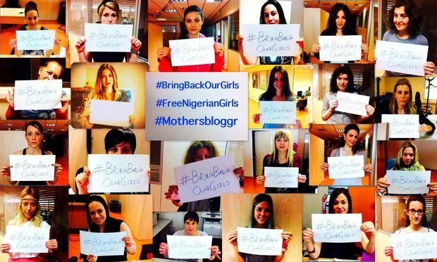 «Φέρτε τα κορίτσια μας πίσω!», η συμμετοχή του Mothersblog.gr και της DPG Digital Media στην παγκόσμια καμπάνια